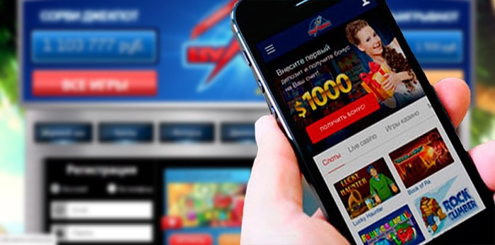 Мобильная версия онлайн казино Вулкан